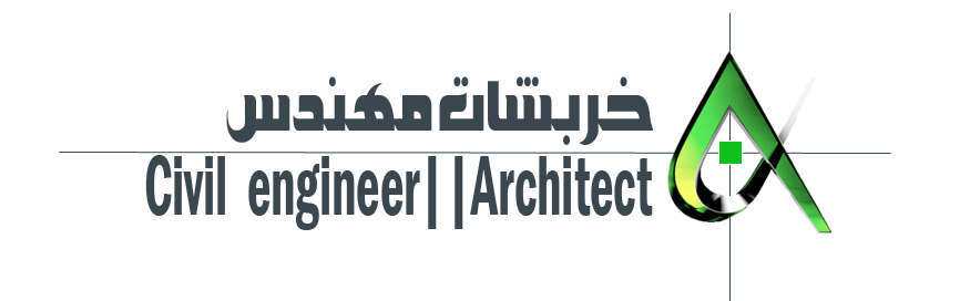 خربشات مهندس | Free Projects DWG