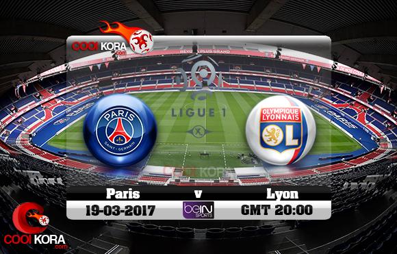 مشاهدة مباراة باريس سان جيرمان وليون اليوم 19-3-2017 في الدوري الفرنسي