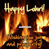 Whatsapp Lohri Images Hd | Happy Lohri