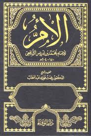 Terjemah Kitab Tanwirul Qulub Pdf