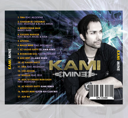 Kami Mine Album Back Cover Design