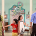 Shocking Move By Dadi And Sambhav In Suhani Si Ek Ladki