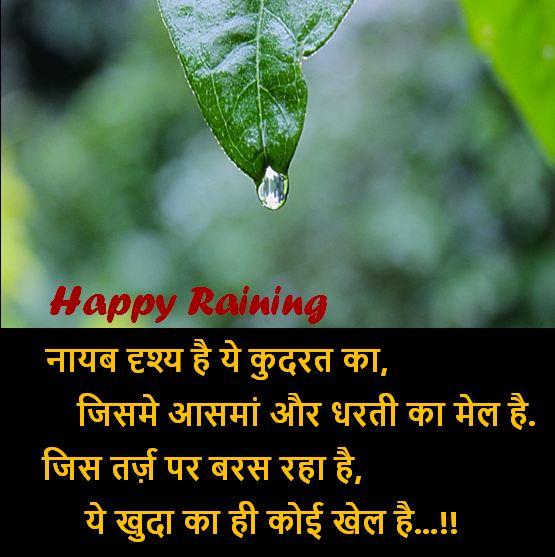 rain pictures collection, rain pictures collection download