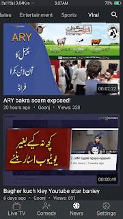 Goonj TV - screenshot 7