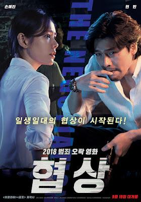 the negotiation kore filmi