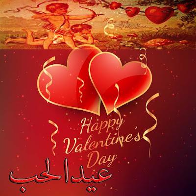 عيد الحب-فالنتين