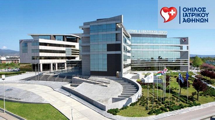 Όμιλος Ιατρικού Αθηνών: Δωρεάν ιατρικές εξετάσεις και Πρόγραμμα Ιατρικής Υιοθεσίας στη Σαμοθράκη