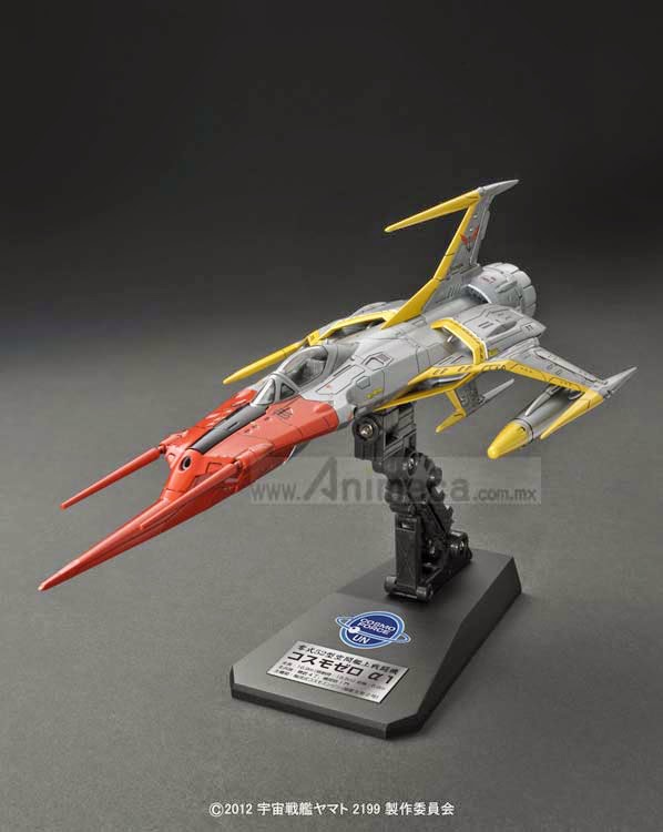 MODEL KIT TYPE 0 MODEL 52 SPACE CARRIER FIGHTER COSMO ZERO α1 Star Blazer YAMATO 2199 BANDAI