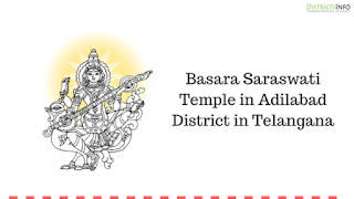 Basara Saraswati Temple in Adilabad District