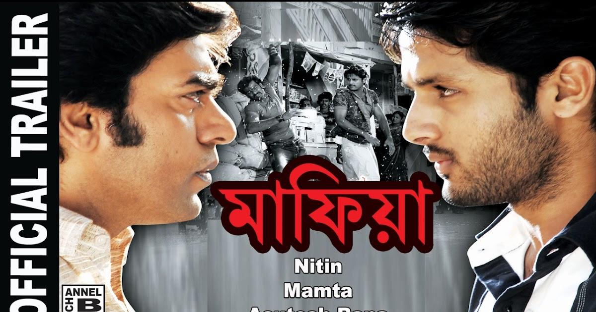 Maafia Bengali Hd Movie Download