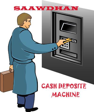 cash deposite me paise jama hue lakin account me aaya nahi