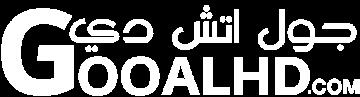 Kora Goal || كورة جول