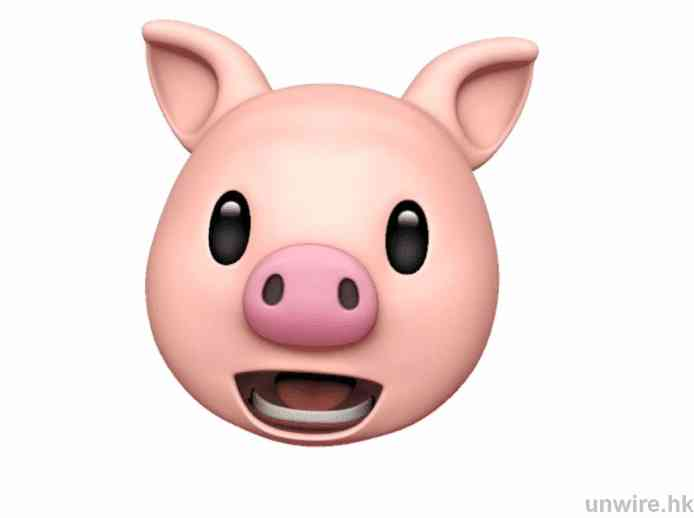 Apple iPhone X Pig Animoji Emojis