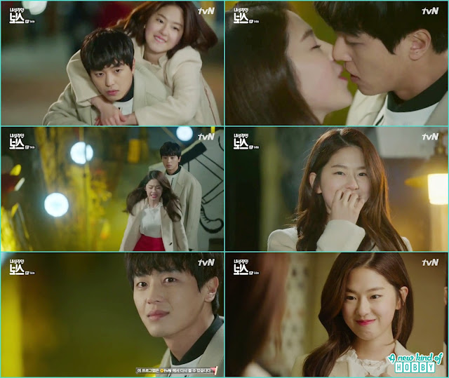 ra won and hwang gi first valentine date - My Shy Boss kiss korean drama