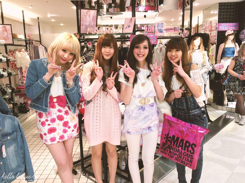 MA*RS shop staff, agejo, risamero
