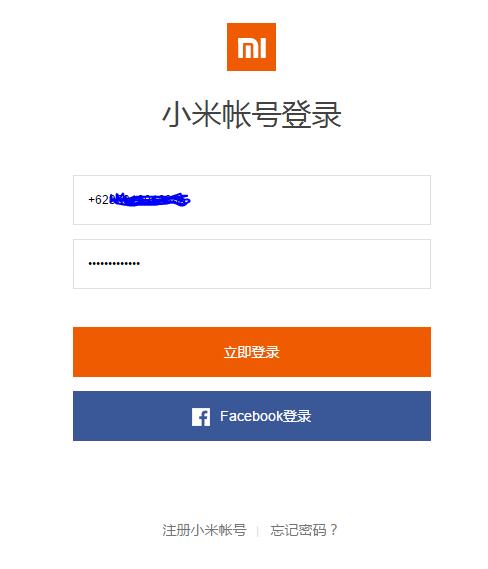 Cara Unlock Bootloader Xiaomi Redmi 4A Dengan Cepat Dan Mudah 23