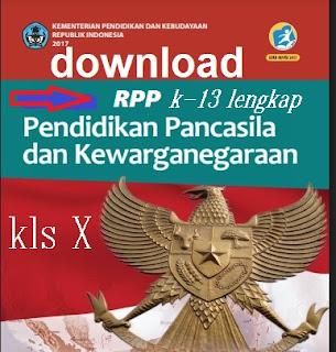 File Pendidikan RPP PPKN dan PERANGKAT K-13 Revisi Lengkap, gratis!