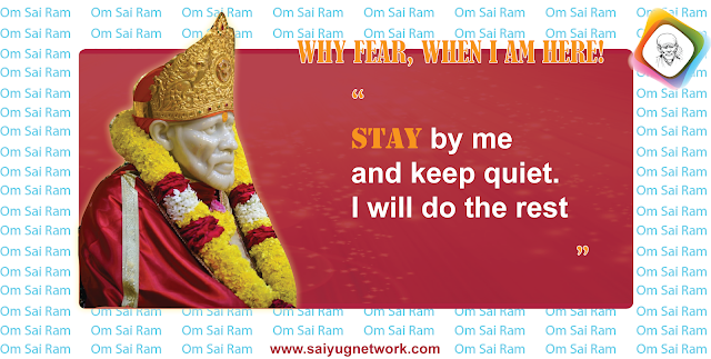 Sai Baba Please Bless Me With The New Job - Anonymous Sai Devotee