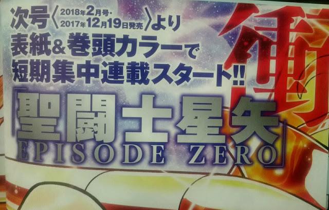 Cavaleiros do Zodíaco episodio zero