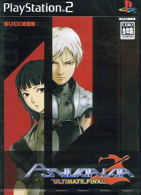 Psyvariar 2 Ultimate Final (PS2) 2004