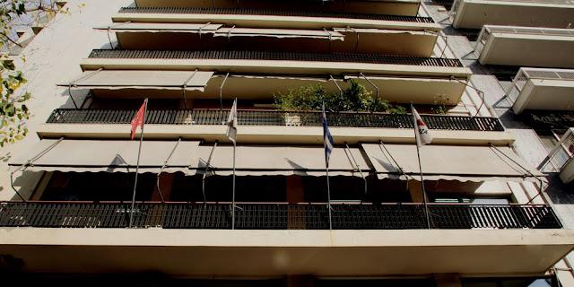 Ο Φώτης Κουβέλης είναι ο ιδιοκτήτης του κτιρίου της Κουμουνδούρου συνιδιοκτητης το ΚΙΣ