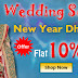 New Year Wedding Season Latest Discount Offer On Sarees Salwar Suits Kurtis And Lehnegas Online Collection
