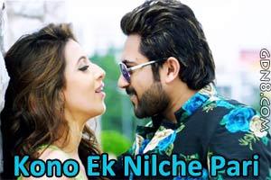 Kono Ek Nilche Pari Lyrics - Black - Monali Thakur & Hridoy Khan