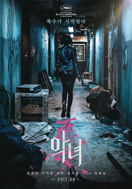 Sinopsis The Villainess / Aknyeo / 악녀 (2017) - Film Korea