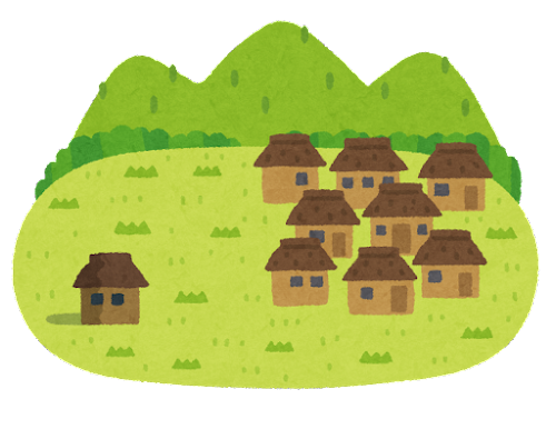 村八分のイラスト