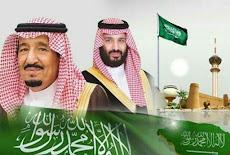 المملكة تطلق بوابة التوظيف الإلكتروني الدبلوماسي لوزارة الخارجية السعودية ( للعام 1440 للرجال والنساء ) تماشياً وتنفيذاً لروية خادم الحرمين الشريفين الملك سلمان وولي عهده الامين 2030 للقضاء على البطاله