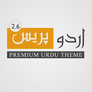 UrduPress Premium Theme for WordPress Free Download