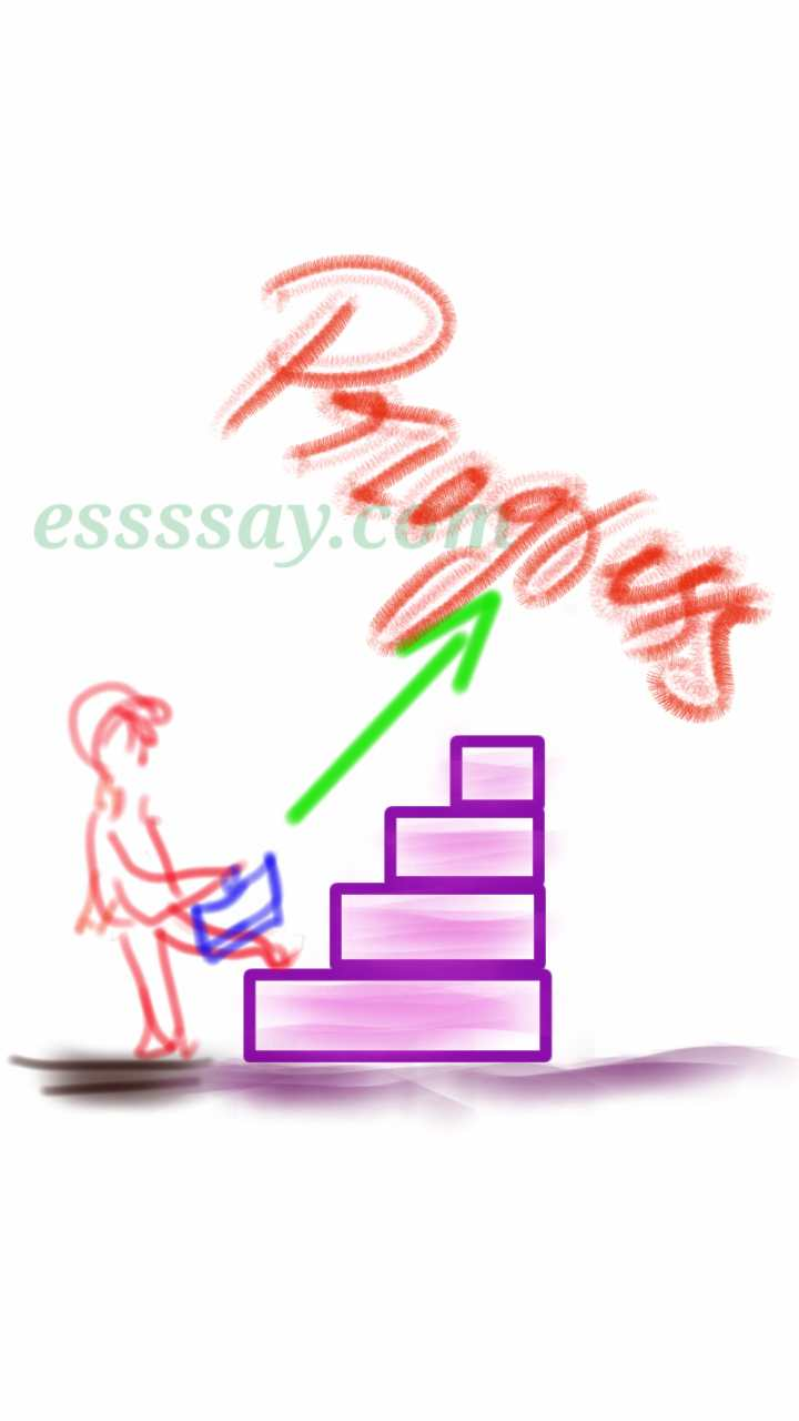 essay on s progress  development in after independence my essay on s progress