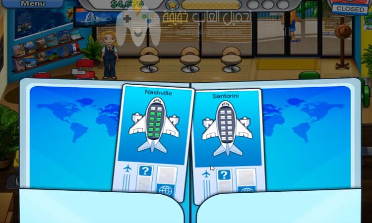 تحميل لعبة وكالة السفر Travel Agency من ميديا فاير