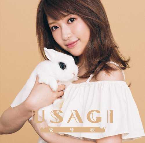 [Album] USAGI – 愛賛歌/USAGI – Ai Sanka (2015.05.13/AAC/RAR)