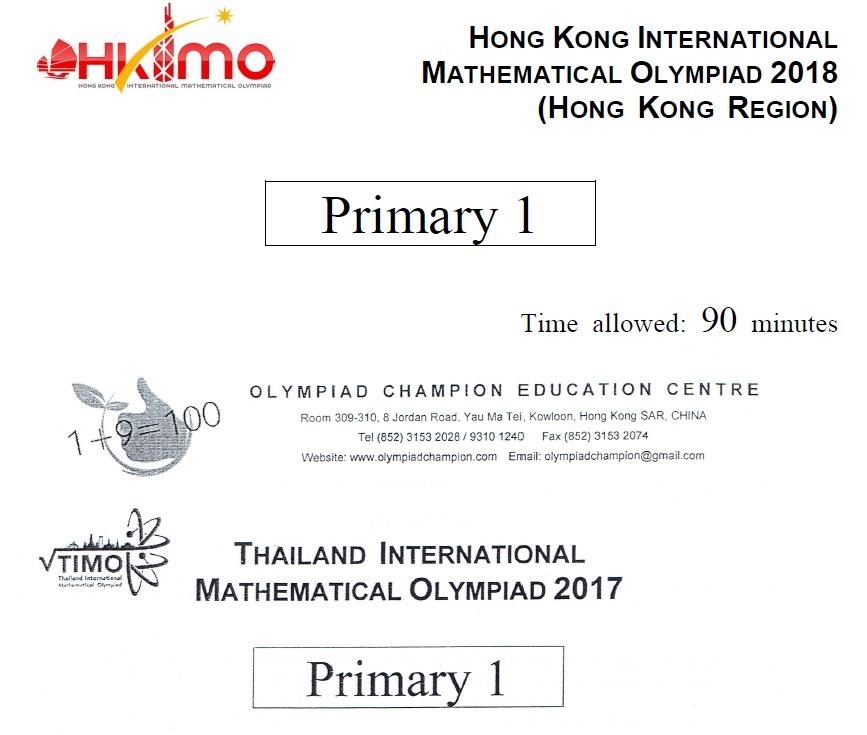 Download Kumpulan Soal HIKMO 2018 dan TIMO 2017