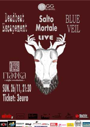 Salto Mortale w/  Blue Veil,  Deadbeat escapement - 26 Νοεμβρίου  @ Γιάφκα