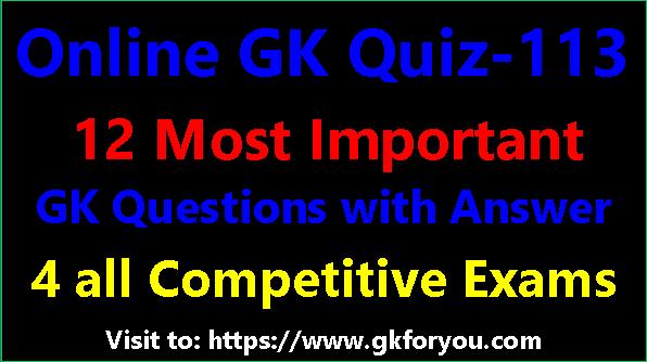 Online Hindi GK Quiz# 113 I GK in Hindi 2019