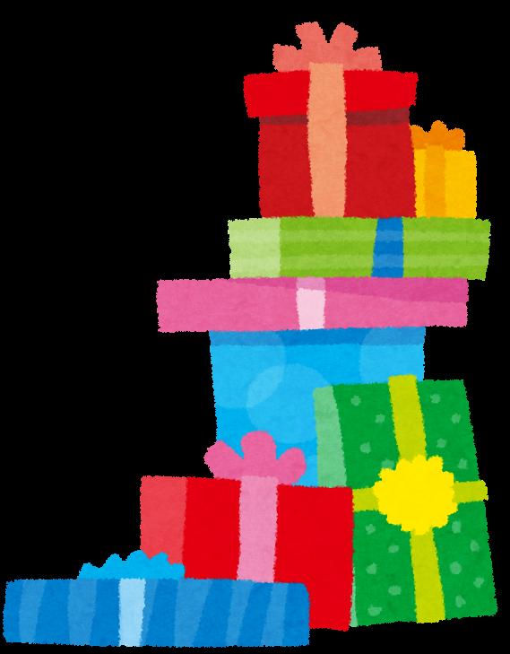 山積みのプレゼントのイラスト かわいいフリー素材集 いらすとや