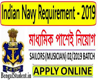 Indian Navy Recruitment 2019 - Apply Online for MR (Musician) Online Form 2019