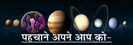 Janm Divas se Jaane Shubh Rang Ratn Dhatu