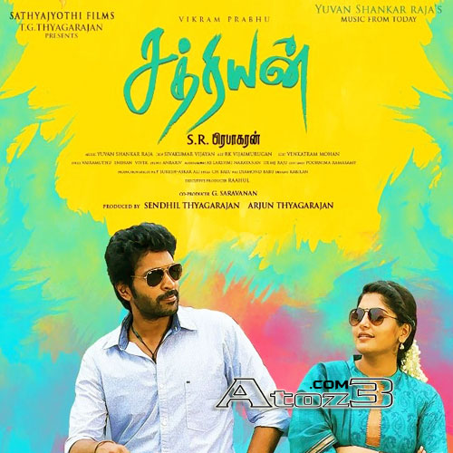 Sathriyan , Movie, Posters ,First Look, Audio CD Cover,