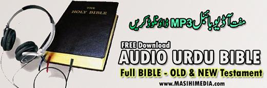 Audio Urdu Bible MP3 | Masihi Media