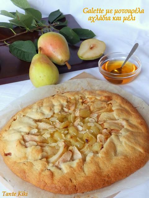 Galette με μοτσαρέλα, αχλάδια και μέλι