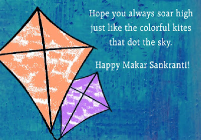 Happy Makar Sankranti 2019 SMS in Hindi