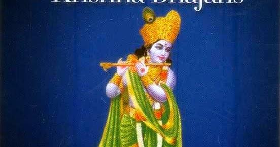 Krishina Bhajan - Full MP3 Songs Collection Free Download