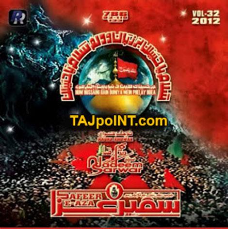 Nadeem Sarwar 2011-12 nohay free mp3 download