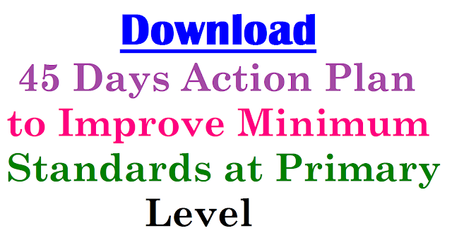 45 Days Action Plan to Improve Minimum Standards at Primary Level | 3RS Action Plan for Primary Telugu | Maths Action Plan to improve minimum skills | English Basics 45 Days Action Plan | 45 Days Programme to improve Reading and Writting skills in English 45-days-action-plan-to-improve-minimum-skills-teulug-maths-english /2017/01/45-days-actionplan-to-improve-minimum-standards--at-primary-level.html