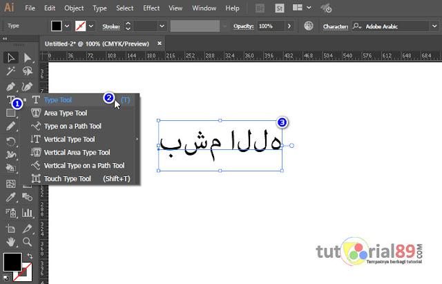 Cara mudah mengetik tulisan arab di adobe illustrator (AI) + video