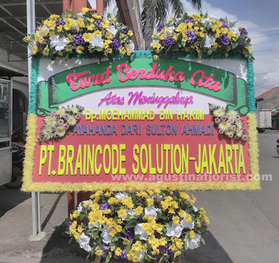 toko-bunga-rembang-kudus-jawa-tengah-bunga-papan-rembang
