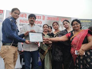 Ankit Kumar Jaiswal Jaunpur Founder of Naya Sabera Dot Com